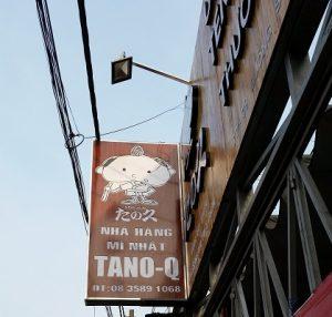 VianPool Gas Supply System - TaNo Q Japanese Restaurant